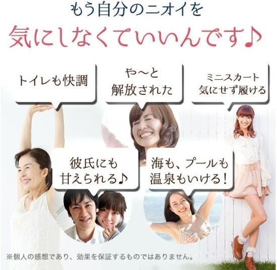 におい.jpg